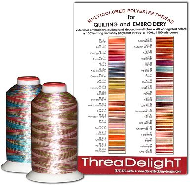 Variegated Embroidery Thread Kit - 40 colors