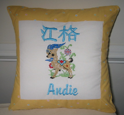 Luck pillows with Chinese zodiacs embroidery designs