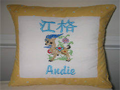 Luck Pillows with Chinese Zodiac