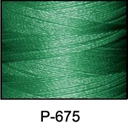 ThreaDelight Polyester Embroidery Thread Emerald Green