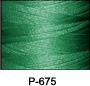 ThreaDelight Rayon Embroidery Thread Emerald Green