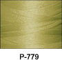 ThreaDelight Polyester Embroidery Thread Yellow Beige