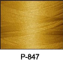 ThreaDelight Polyester Embroidery Thread Caramel Brown