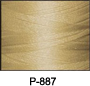 ThreaDelight Polyester Embroidery Thread Deer Brown