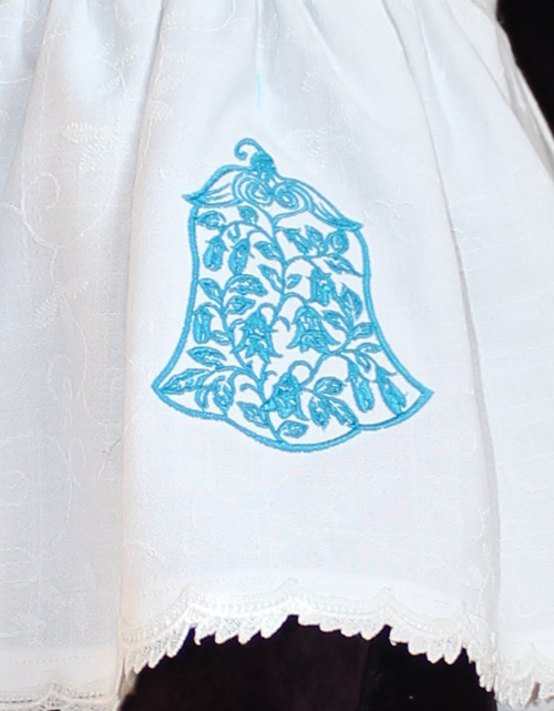 Apron with Oriental Inscription Project
